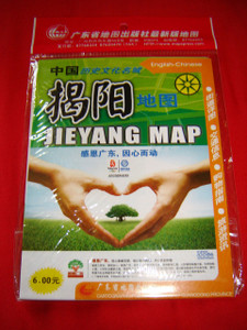 Jieyang Map / English - Chinese Bilingual Edition / An Ancient City in East Guangdong