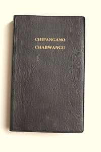 Chilala Language New Testament CL262P / The New Testament in Chilala