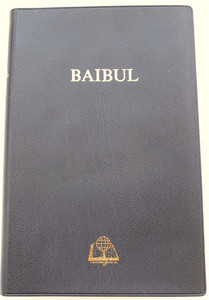 Baibul / The Bible in Lango Language a new translation 052P / 2010 print