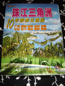The Tour And Transportation Map of Ten Cities in Pearl River Delta / Bilingua...