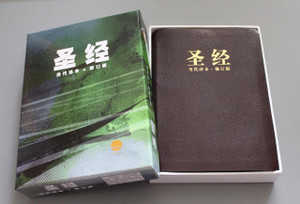 Chinese Contemporary Bible (CCB) / Simplified Characters Edition / Bonded Leat...