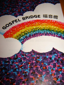 Gospel Bridge Evangelistic Booklet / Bilingual ENGLISH - CHINESE Edition / Full Color 52 pages