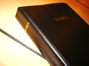 Baibul / The Bible in Lango Language a new translation 052P / Buk Obana Acil ...