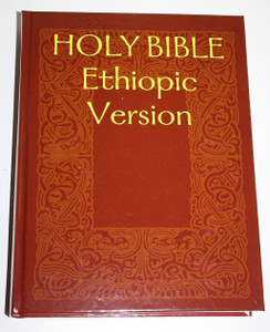 Holy Bible Ethiopic Version / Volume 1 Containing the Old Testament, Apocryph...