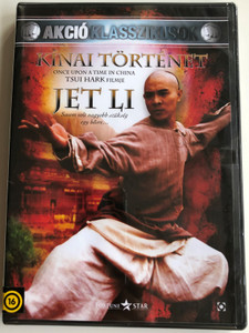 Once upon a time in china DVD 1991 Kínai történet / Directed by Tsui Hark / Starring: Jet Li, Yuen Biao, Jacky Cheung (5999544255197)