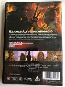 Samurai Reincarnation DVD 1981 Makai Tensho - Szamuráj Reinkarnáció / Directed by Kinji Fukasaku / Starring: Sonny Chiba, Kenji Sawada, Akiko Kana (5999882942582)