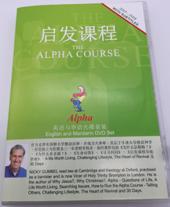The Alpha Course 2007 - 2008 - English and Mandarin DVD Set / With Subtitles / AAP Publishing / Contains 15 talks of the Alpha Cours in 2 languages (AlphaCourseDVD)