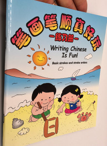 Writing Chinese is Fun! Basic strokes and stroke orders / Learning Chinese basic writing for Children / Paperback / Asiapac Books (9789812294319)