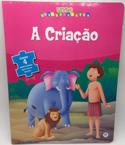 A criação by Donaldo Buchweitz / Portuguese Bible Puzzle Book for children - The Creation / Livro Quebra-Cabeca - Ciranda Cultural 2013 / (9788538043935)