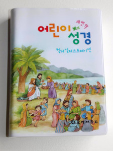 Korean Bible / Revised New Korean Standard Version with Color Illustrations /...