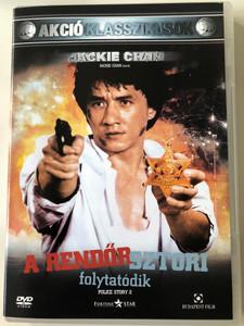 Police Story 2 DVD 1988 A Rendőr Sztori folytatódik / Directed by Jackie Chan / Starring: Jackie Chan, Maggie Cheung, Bill Tung, Lam Kok Hung (5999544251328)