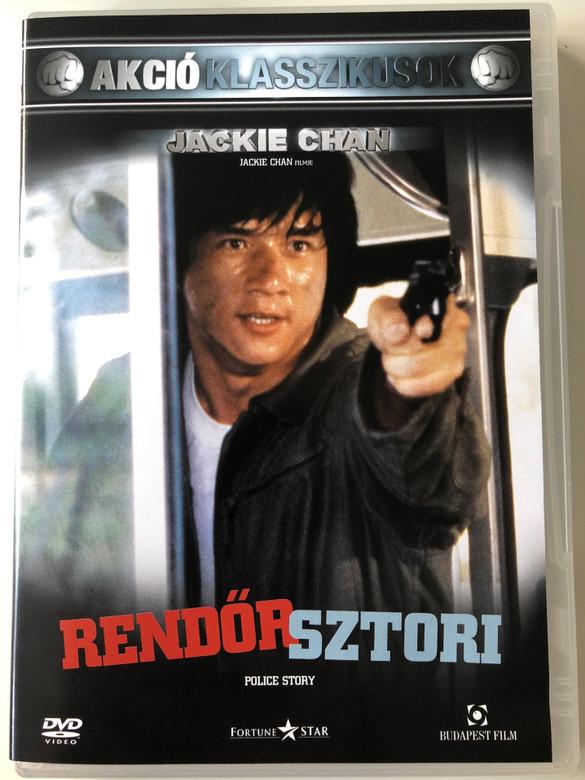 Police Story DVD 1985 Rendőr Sztori / Directed by Jackie Chan / Starring: Jackie Chan, Brigitte Lin, Maggie Cheung, Chor Yuen (5999544251311)