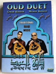 Oud Duet - Traditional Iraqi Music DVD 2003 / Omar Bashir, Munir Bashir / Recorded in Budapest 1995 / Munir Bashir International Foundation 2003 / BRDVD001 (5203785250041)