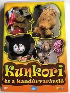 Kunkori és a kandúrvarázsló DVD 1980 Hungarian Puppet movie / Directed by Hollós László / Written by Tarbay Ede / Europa Records ER8056 (5999883767122)