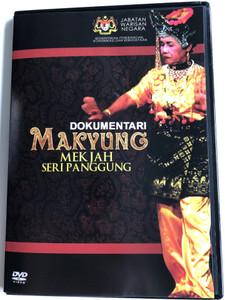 Dokumentari Makyung DVD Mekjah Seri Panggung / Jabatan Warisan Negara / Kementerian Penerangan Komunikasi Dan Kebudayaán (DokumentariMakyungDVD)