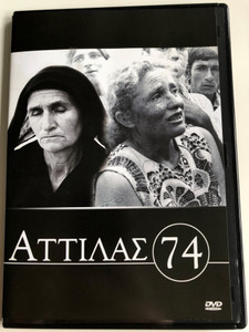 Attila 74 The Rape of Cyprus DVD 1974 ΑΤΤΙΛΑΣ '74 / Directed by Michael Cacoyiannis / July 1974 Turkish army invasion of Cyprus - Documentary (Attila74DVD)