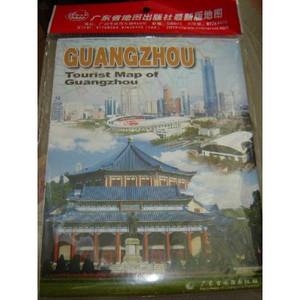 Tourist Map of Guangzhou / English / Guangzhou Urban Map / Guangzhou Municipa...