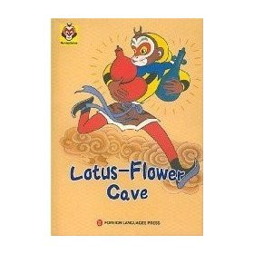 Lotus-Flower Cave - Monkey Series