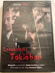 Shinjuku Incident DVD 2009 Leszámolás Tokióban (新宿事件) / Directed by Derek Yee / Starring: Jackie Chan, Naoto Takenaka, Daniel Wu, Xu Jinglei (5999048927941)