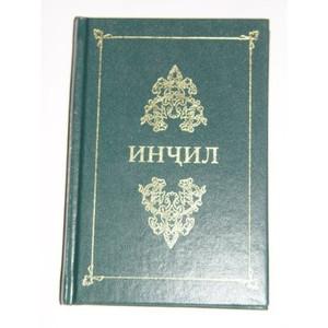 Tajik Injil, New Testament Hardcover / Tajikistan