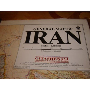 General Map of Iran 1:1,600,000 100X140 cm [Paperback] by Maps of Iran