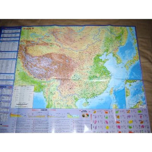 China Geography Map / Zhongguo Dili Ditu - The People's Republic of China Map