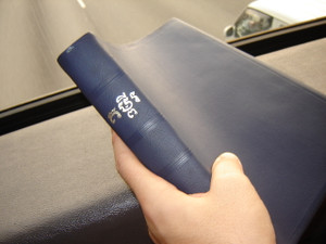 Large Cambodian Bible [Vinyl Bound] by Bible Society