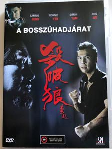 A bosszúhadjárat DVD 2005 Shā Pò Láng AKA Killer zone / Directed by Yip Wai Shun / Starring: Donnie Yen, Sammo Hung, Simon Yam (5999544155619)