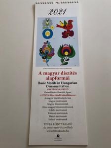 A magyar díszítés alapformái 2021 fali naptár és kifestő / Basic Motifs in Hungarian Ornamentation - 2021 Wall calendar & coloring book / Tinta könyvkiadó (BasicMotifs2021Calendar)