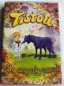 Tistou les pouces verts DVD 1957 Tistou - Az angyalgyermek / Directed by Mathias Ledoux / Written by Maurice Druon (5999885039272)