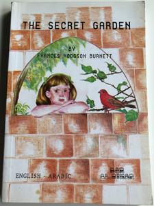 The Secret Garden by Frances Hodgson Burnett / English - Arabic Edition / Dar Al. Bihar 2000 / Paperback / English children's literature classic (SecretGardenENG-ARAB)