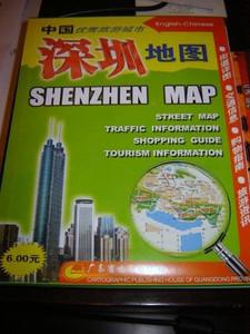Shen-chen shih lu yu tu =: Shenzhen Tourist Map (Mandarin Chinese Edition)