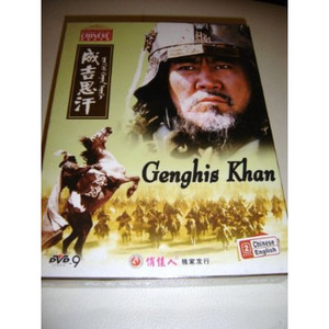 Genghis Khan - Thirty Episodes Historical TV Drama - Chinese English Bilingual