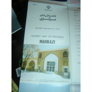 Tourist Map of MARKAZI - in the Islamic Republic of Iran / 1:550,000 [Paperback]