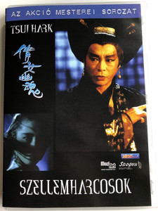 A Chinese Ghost Story DVD 1987 Szellemharcosok (倩女幽魂) / Directed by Ching Siu-Tung / Starring: Tsui Hark, Leslie Cheung, Joey Wong, Wu Ma (5998133151933)
