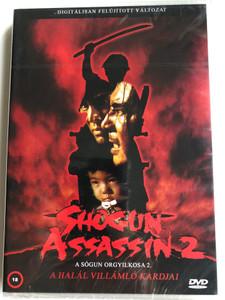 Shogun Assassin 2 DVD A Sógun orgyilkosa 2 - A halál villámló kardjai / Directed by Kenji Misumi / Starring: Tomisaburo Wakayama, Kayo Mautso, Akiji Kobayashi (5999882941202)