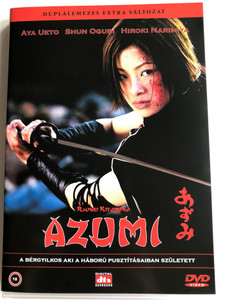 Azumi 2DVD 2003 Duplalemezes extra változat / Directed by Ryuhei Kitamura / Starring: Aya Ueto, Yoshio Harada, Aya Okamoto, Kazuki Kitamura (5999882942018)