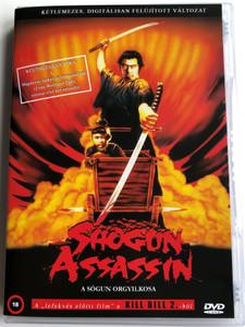 Shogun Assassin - Lone Wolf and Cub 2 DVD A Sógun Orgyilkosa - Magányos farkas és a farkaskölyök 1-2 / Directed by Kenji Misumi / Starring: Tomisaburo Wakayama, Kayo Mautso, Akiji Kobayashi (5999882941028)