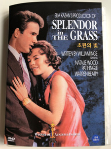 Splendor in the Grass DVD 1961 / Directed by Elia Kazan / Starring: Natalie Wood, Pat Hingle, Warren Beatty (8809023051547)
