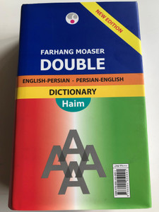 Double English-Persian / Persian-English Dictionary / S. Haim / New Edition / Farhang Moaser Publishers (9786001050091)