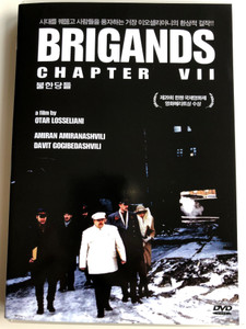 Brigands Chapter VII DVD 1996 / Directed by Otar Losseliani / Starring: Amiran Amiranashvili, Davit Gogibeadashvili / Korean release DVD (8809154139305)