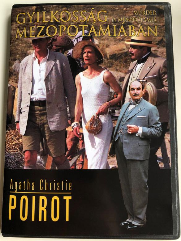 Agatha Christie's Poirot - Murder in Mesopotamia DVD 2002 Poirot - Gyilkosság Mezopotámiában / Directed by Tom Clegg / Starring: David Suchet, Hugh Fraser, Barbara Barnes (5999546330694)