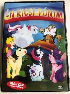My Little Pony DVD 1986 Én kicsi Pónim / Directed by Michael Joens / Starring: Danny DeVito, Madeline Kahn, Cloris Leachman (5999881068733)