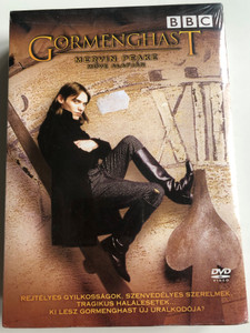 Gormenghast 2DVD 2000 BBC TV serial / Directed by Andy Wilson / Starring: Jonathan Rhys Meyers, Celia Imrie, Ian Richardson, Neve McIntosh (5996473003387)