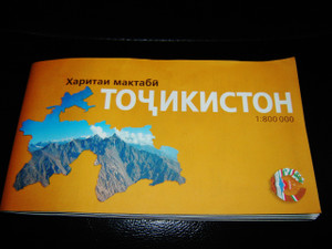 Map of Tajikistan / Very deatailed up to date 2011 map of the Republic of Tajikistan