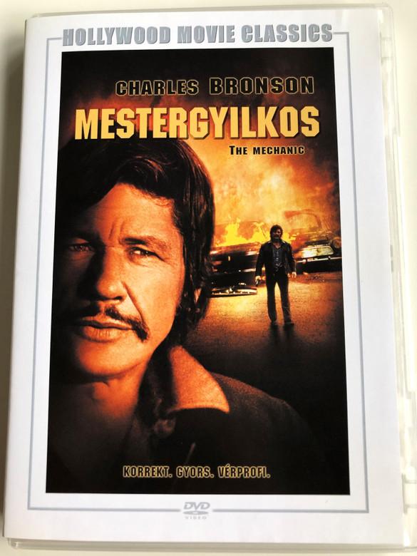 The Mechanic DVD 1972 Mestergyilkos / Directed by Michael Winner / Starring: Charles Broson, Jan-Michel Vincent, Keenan Wynn / Hollywood movie classics (5999546333435)