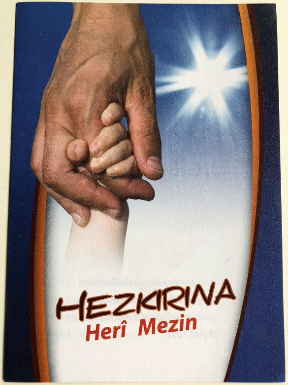 Hezkirina Herî Mezin / Love at its Greatest - Kurdish (Kurmanji dialect) booklet / Gute Botschaft Verlag 2016 / GBV66543 (GBV66543)