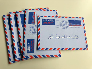 A Letter for You (Kurdish Sorani) / Gute Botschaft Verlag 2007 / GBV 67401 / Kurdish Sorani evangelism booklet (9783866980815)