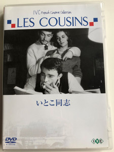 Les Cousins DVD 1956 いとこ同志 / Directed by Claude Chabrol / Starring: Gérard Blain, Jean-Claude Brialy, Juliette Mayniel (4933672233277)