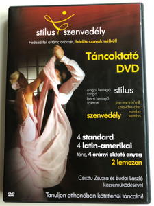 Stílus & Szenvedély - Táncoktató DVD 2 discs of Dance Lessons in Hungarian / Angol keringő, Tangó, Foxtrott, Samba, Rumba, Cha-cha-cha / Horizont média műhely / Csisztu Zsuzsa és Budai László (5996255722819)